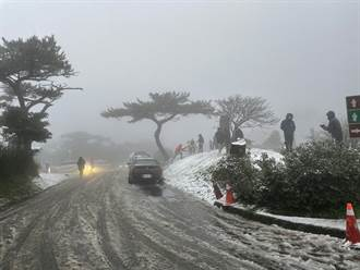 小油坑、夢幻湖路面結冰 警提醒追雪族:安裝雪鏈才能通行