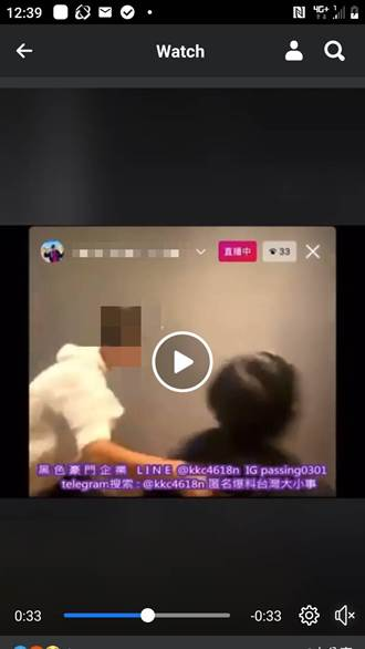 台東某國中畢旅爆霸凌事件 揮拳撞牆還直播上傳