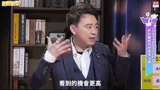 今年這星座正財亨通 他點名蔣萬安「2022年被看到機率更高」