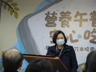 美駐聯合國大使將訪台 總統府:台灣旅行法具體實踐
