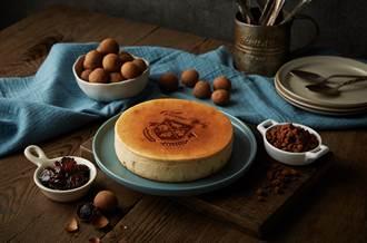 健康與美味兼具 秘製黑糖桂圓、老欉柳丁乳酪蛋糕