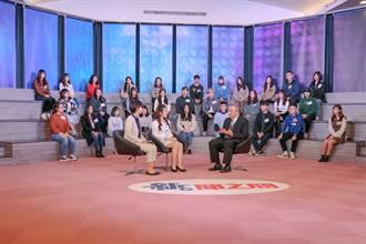 世新學生節目「新。聞之間」 激盪民法年齡下修議題