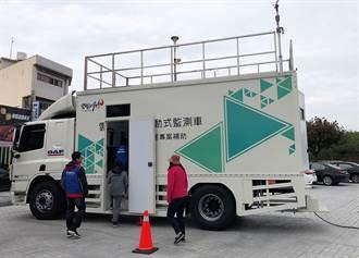 抓異味來源!空氣品質監測車進駐斗南田徑場