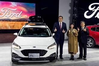 Ford再度攜手林依晨進攻跨界車款 Focus Active正式上市