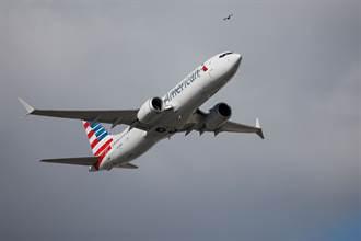 737 MAX認證涉欺騙 波音同意付約700億和解