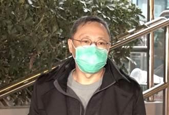 香港50餘民主派被捕後陸續獲保 戴耀廷:港人將逆風而行