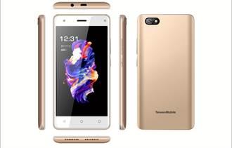 辣3C》台哥大自有品牌手機出包 含惡意程式全面召回