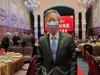 華新尾牙董事長年終喊上看4個月 加碼贈縣府12萬片口罩及長照專車