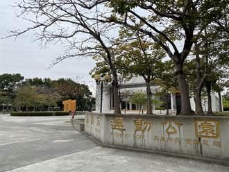 嘉義市斥資2000多萬 整建港坪運動公園設施