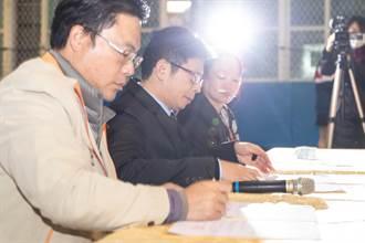 基商航電科攜手電視台簽訂產學合作 領學生走出校園多元學習
