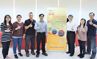 5G臺南隊隱形冠軍 助傳產數位轉型