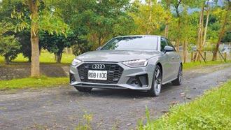試駕報告-犀利精悍 玩美勁駒 The new Audi A4 45 TFSI quattro S line