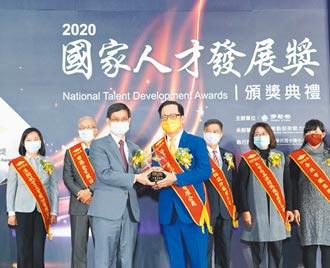 落實CSR企業社會責任裕隆日產榮獲2020國家人才發展獎