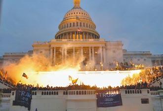 美國歷史上黑暗的一天 暴亂壓境 國會確認拜登當選總統