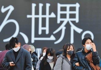 疫情竄高 東京都緊急事態1個月