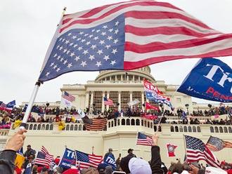 美國民主史上的災難日