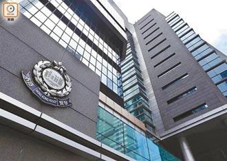 四大案 香港政治打掉重練