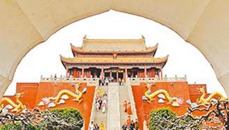 中國版全球化時代