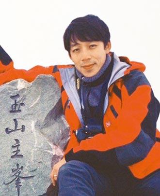20年磨一劍 高院法官辦攝影展