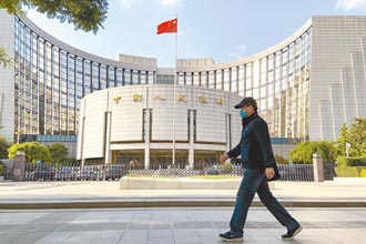 人幣加速國際化 防金融風險