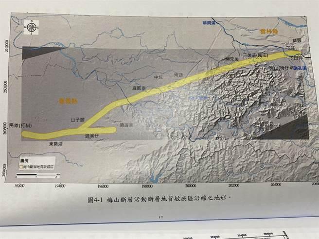 活動斷層地質敏感區(F0021梅山斷層),東起雲林縣古坑鄉與嘉義縣梅山鄉,以西南西走向延伸至嘉義縣民雄鄉,總長約16公里,總面積計約5平方公里。(張亦惠攝)