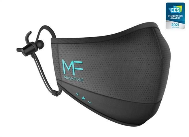 Maskfone 推出口罩式耳機(耳機人提供)