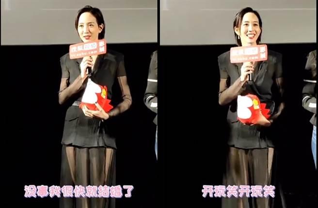張鈞甯脫口說「很快就結婚」,後來澄清是玩笑。(圖/翻攝自秒拍)