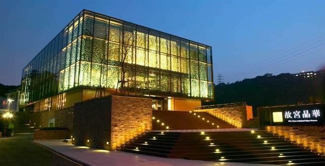晶華酒店亦整合旗下餐飲資源,選定位於故宮博物院院區內的「故宮晶華」推出「包棟式尾牙春酒專案」。(晶華提供)