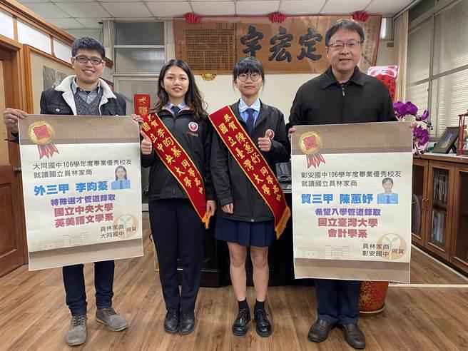 員家校長陳定宏(左一)和教務主任楊國霖致贈2名學生紅榜彩帶與海報。(謝瓊雲攝)