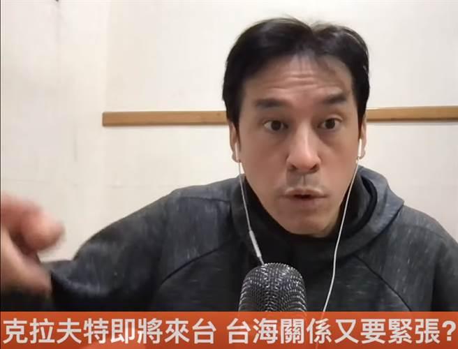 美駐聯大使突襲訪台 資深媒體人黃暐瀚爆:台灣這一天很危險。(圖/翻攝自 黃暐瀚 Youtube頻道)