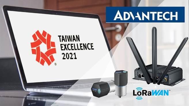 (研華(Advantech)產品為LoRaWAN傳輸檢測解決方案。圖/貿協提供)