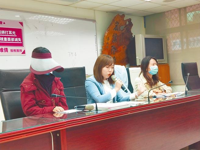 新北市議員張維倩7日舉行記者會,要求新北市教育局全面徹查,還給家長公道。(葉德正攝)