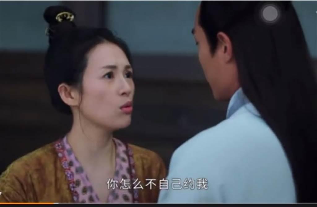 章子怡與楊祐寧對手戲。(取自微博)