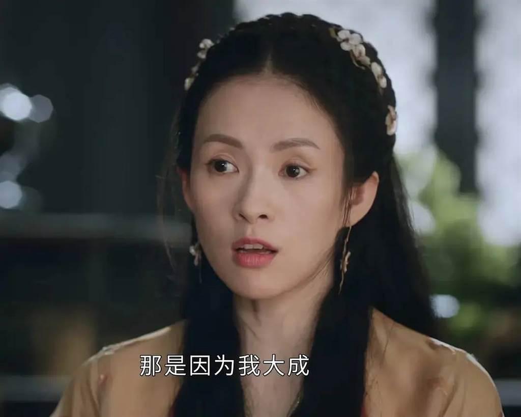 章子怡演15歲少女挨批超違和。(取自微博)