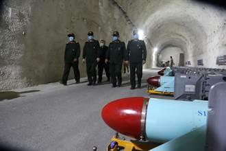伊朗革命衛隊波灣地下飛彈基地曝光 向美國嗆聲