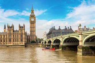 英國單日1325人病故破紀錄 倫敦宣告重大事件