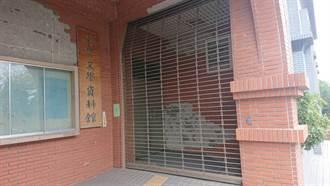 真理大學換鎖 擋82歲國寶館長站門外 引爆學界怒火痛批:野蠻