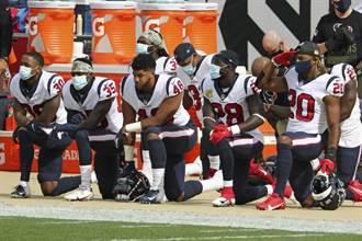 NFL球員譏諷:砸商店的罪比佔領國會還重