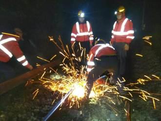 低溫造成鋼軌凍裂 台鐵今晨完成修復