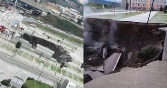 深度20公尺!義大利醫院停車場現天坑 住院新冠病患緊急疏散