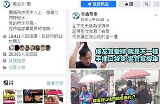 被綠粉專抹黑 臉書PO影片還原現場葉元之要告了!