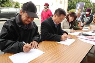 嘉縣反萊豬公投連署 吸引400人參與守護下一代健康