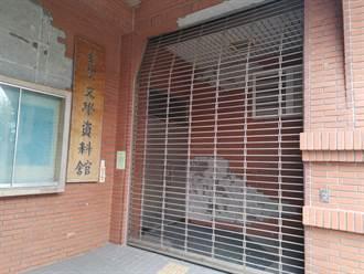 真理大學二度鎖台文館 張良澤無法諒解