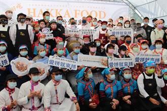 冷了也好吃 客家小炒全國爭霸賽中區初賽「桐花村」奪冠