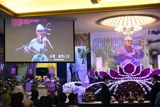 客家山歌國寶藝師徐木珍辭世 獲頒總統褒揚令