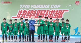 足球》PK大戰分勝負 美育東北虎奪隊史首冠