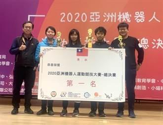 亚洲机器人运动竞技大赛  金大夺4金全国第一