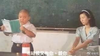 郝劭文重逢25年前女神 同框照對比近況太震撼