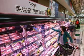 畜產會撤銷台灣豬標章反咬 家樂福不忍了爆真相:莫名其妙
