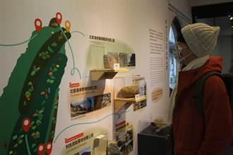 黃金博物館以22顆特色礦石 領遊客細究台灣地質特色